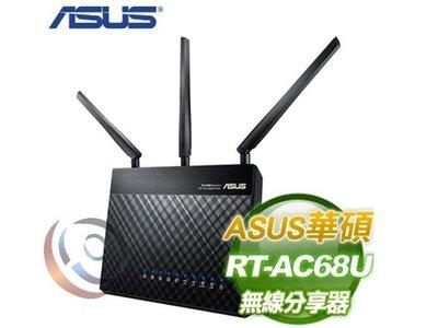「ㄚ秒市集」華碩 RT-AC68U 雙頻 AC1900 600+1300M Giga 無線寬頻 路由器
