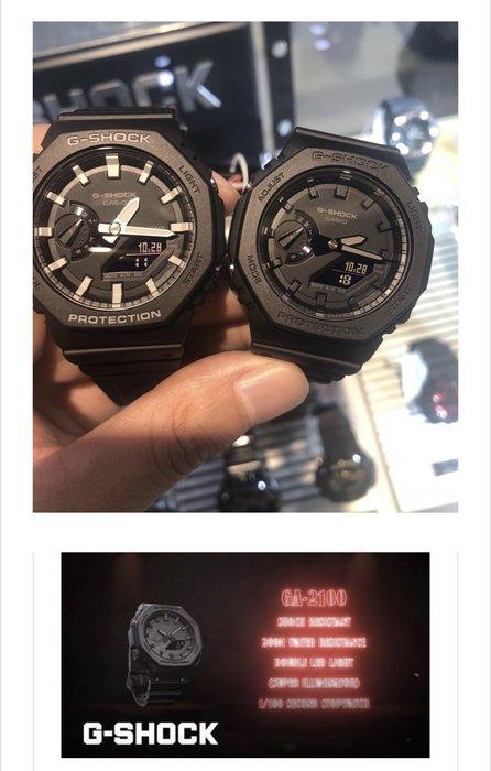 CASIO G-SHOCK GA-2100-1A1DR NEW 限定 消光 霧黑色 數位雙顯 最薄款
