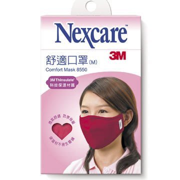 3M舒適口罩 科技保暖材質 / 可調式鼻樑片 / 透氣舒適M