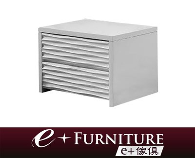 『 e+傢俱 』BB200 佩姬 Paige 現代風格 雕花面板設計 床頭櫃 收納櫃 | 床邊櫃 | 雙抽屜收納