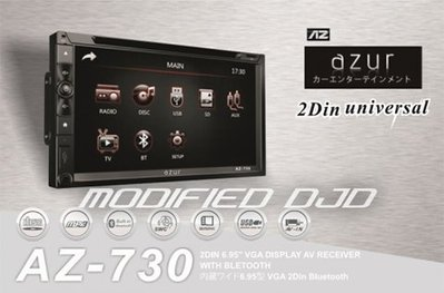 DJD Y0357 AZUR AZ-7...