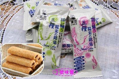 3號味蕾 量販團購網~ 健康五糧糙米銘...