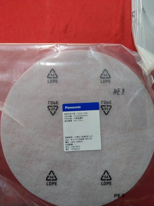 林口 利達 Panasonic 國際 原廠 乾衣機濾網 出氣 內桶 不織布(白) NH-70G-L NH-L70G-L