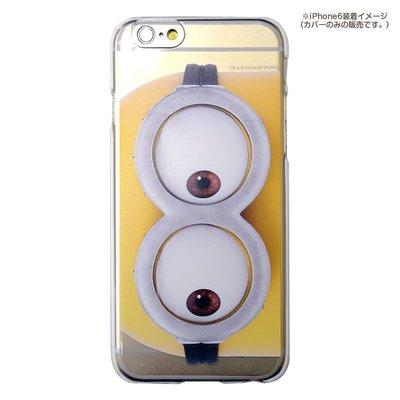 尼德斯Nydus~* 日本正版 神偷奶爸 小小兵 The Minions 透明款 手機殼 4.7吋 iPhone 6