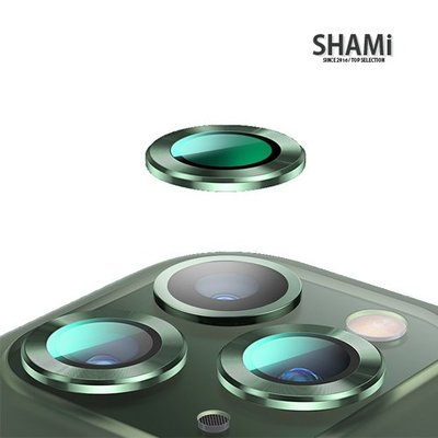 USAMS 藍寶石光學玻璃航太金鏡頭 保護貼 iPhone 11 Pro MAX i11 鋼化玻璃貼【PH882】