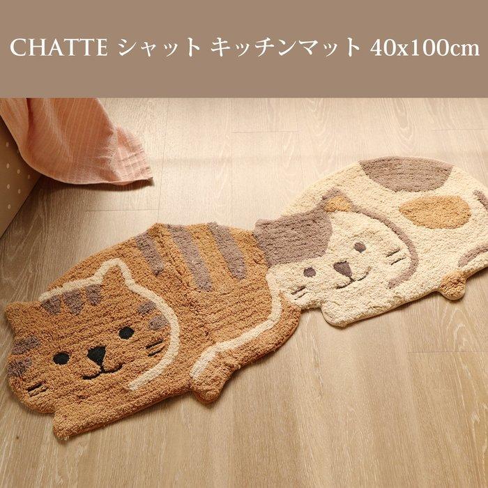 【貓下僕同盟】日本貓雜貨 貓咪造型拼接長型腳踏墊 廚房地墊 加長型踏墊 三毛+虎斑貓 40x100cm