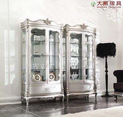 【大熊傢俱】新銀狐 CT0416 酒櫃 (大) 新古典 高櫃 櫥櫃 高低櫃 客廳酒櫃 雙門酒櫃 展示櫃 儲物櫃 玻璃酒櫃