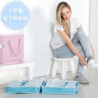 【可愛村】 大容量旅行六格鞋子收納袋 ...