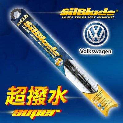 美國SilBlade 傳統骨架 超撥水矽膠雨刷 福斯 VW Beetle(1998~2010)