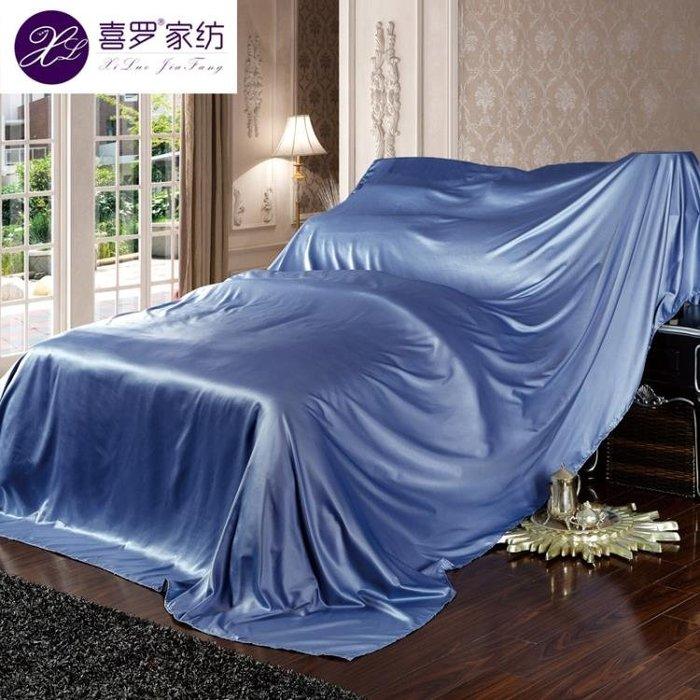 遮灰家具防塵布料家具防塵罩布大蓋布遮塵布遮灰布遮蓋床的防塵布【全館免運】