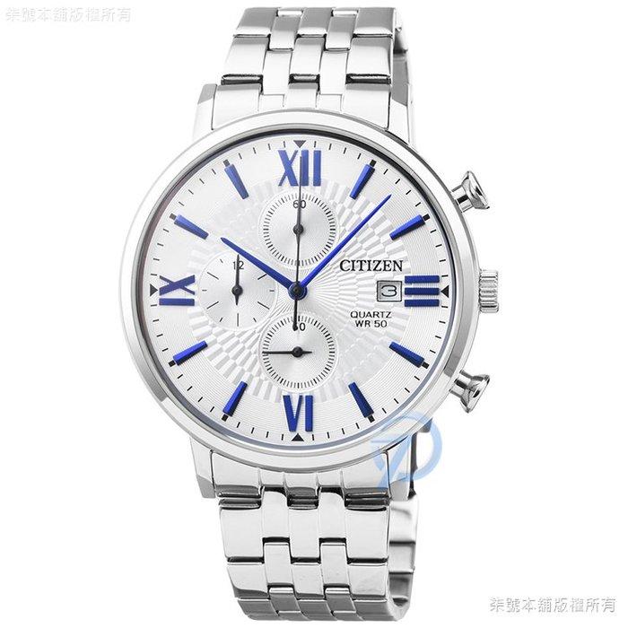 【柒號本舖】CITIZEN星辰超霸三眼計時鋼帶錶-白面 / AN3610-71A