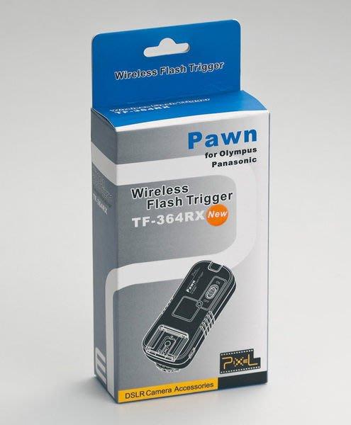 呈現攝影-品色 TF-364 快門搖控+閃燈搖控器Olympus Panasonic GF1用可喚醒 B快門 單接收x1 NCC