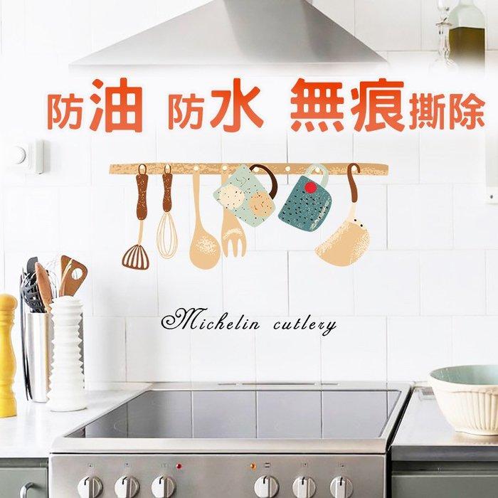 ⭐星星小舖⭐ 台灣出貨 廚房防油貼 廚房壁貼 防油壁貼 防油貼 壁貼 窗貼 防油防水