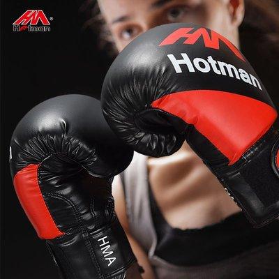 馨藝百貨豪邁拳擊手套成人兒童手套散打訓練泰拳格斗自由搏擊專業沙袋拳套