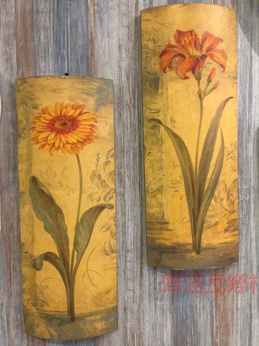 《齊洛瓦鄉村風雜貨》義大利復古花朵版畫 掛畫 居家裝飾 金萱花 太陽花 兩種樣式
