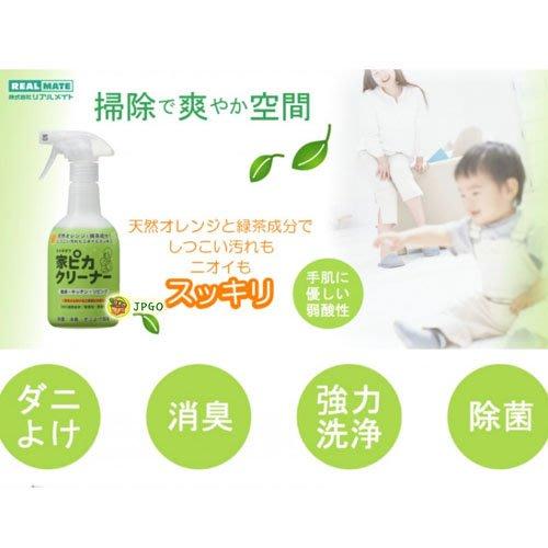 【JPGO日本購】日本製 Real mate 100%植物成分 弱酸性 餐桌.居家除菌擦拭劑 480ml#189