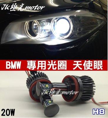 JK極光LED光圈H8 E90 E91 E92  E39 E60 E87 F01 E70 E87寶馬F02 天使眼 光圈