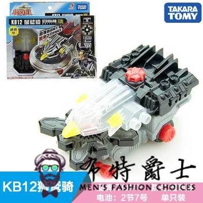 正版鐵甲威蟲騎刃王兒童電動玩具非遙控賽車基礎透明版龍戰鳳翎騎聖誕狂歡好康八折