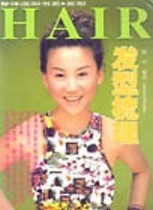 【特價】9787534927232 髮型梳理 簡體書 熊妤 編著 河南科學技術出版社
