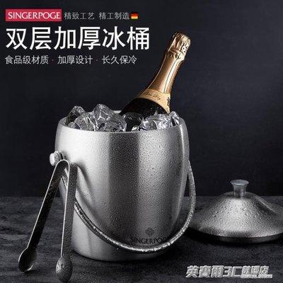 【獨家新品】加厚不銹鋼冰桶雙層香檳桶紅酒冰鎮啤酒冰塊桶KTV酒吧用具冰酒桶ATF