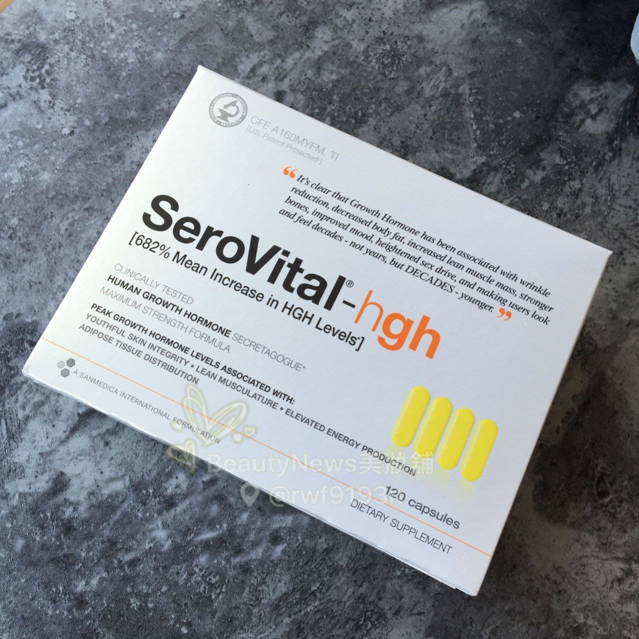SeroVital HGH生長素青春美麗養顏美容| Yahoo奇摩拍賣