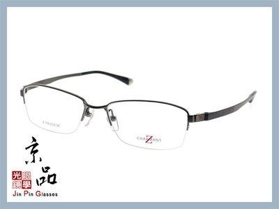 【CHARMANT】Z系列 ZT19829 GR 銀灰色/黑色 日本 專利鈦合金 鈦金屬 鏡框 眼鏡 JPG 京品眼鏡