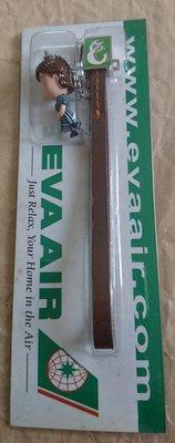 絕版收藏 EVA AIR 長榮航空 第二代 空服員 鑰匙圈 吊飾