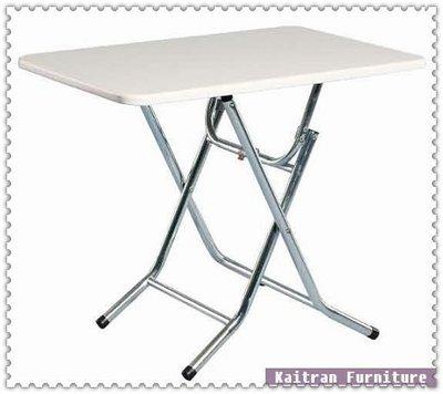 ☆ 凱創家居館 ☆《C001-77-08 電鍍腳折合餐桌【亮光白】 》不鏽鋼餐桌-不鏽鋼圓桌