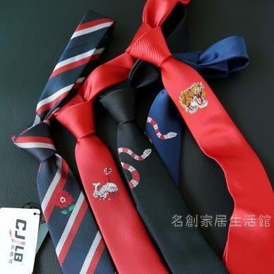 刺繡黑色紅色定位領帶男女士韓製英倫風窄版5CM6CM學生細小潮領帶
