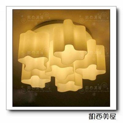 凱西美屋 義大利設計師款 動感流線.芬蘭湖泊雲朵吸頂燈. 六燈