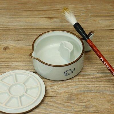 陶瓷手繪學生帶蓋硯台 裝墨汁 文房四寶 調色盤 毛筆架 海魚墨池