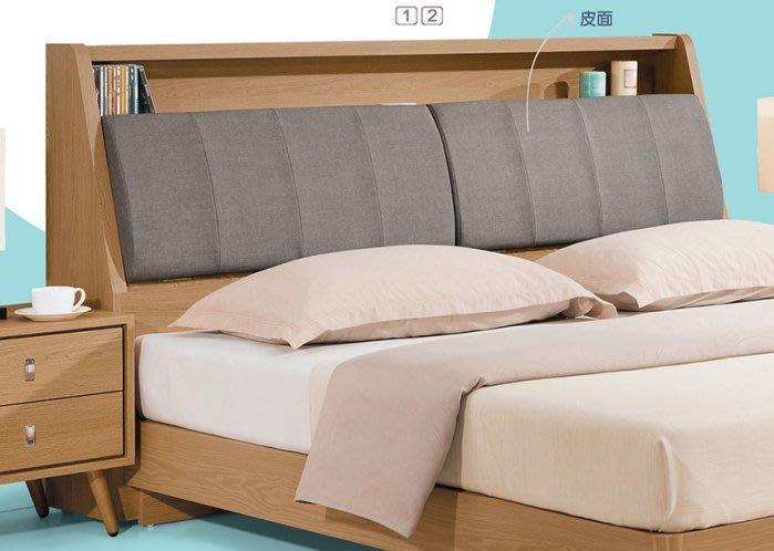 【DH】貨號A247-3名稱《印風》6尺床頭箱(圖一)床頭附插座.可掀置物.備有五尺另計.台灣製.可訂做.主要地區免運費