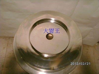 圓尺2龍鳳架 小籠包  蒸餃 饅頭 包子