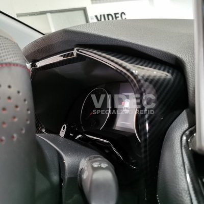 大台南汽車精品 TOYOTA 豐田 2019 5代 RAV4 RAV-4 卡夢 儀表板 中控面板框