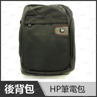 惠普 HP 精美筆電包 電腦包 後背包 登山包 15.6吋以下筆電適用 黑