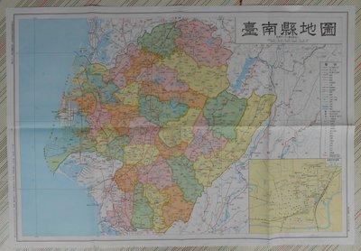 <早期//地圖>臺南縣地圖、各街道圖(1931-)
