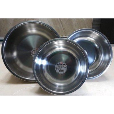 團媽五金百貨 福泰 / 巧晶 正304厚不鏽鋼 圓底16CM調理鍋