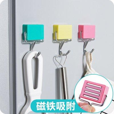 家居收納 收納整理 冰箱磁性掛鉤微波爐吸力磁性掛鉤 強磁無痕掛鉤 吸鐵磁性免釘掛鉤