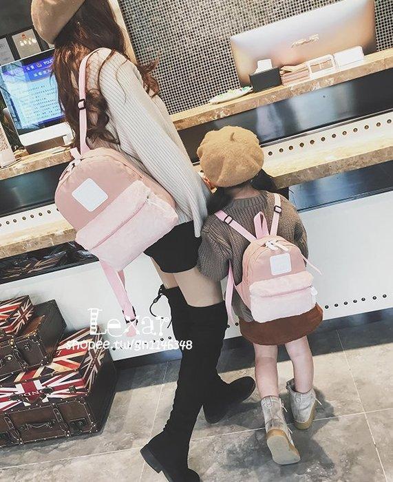 親子兒童雙肩包迷你可愛公主小背包女孩時尚旅遊包寶寶輕便小書包