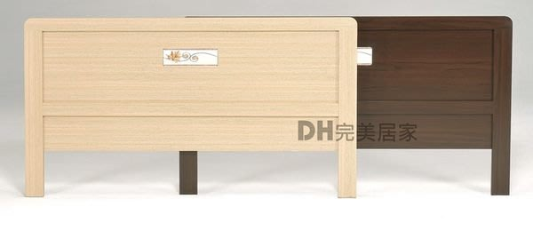 【DH】貨號AF-D04《羅貝》5尺雙人造型床頭片˙兩色˙質感一流˙沉穩設計˙主要地區免運