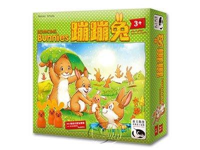 蹦蹦兔 Bouncing Bunnies 繁體中文版 高雄龐奇桌遊