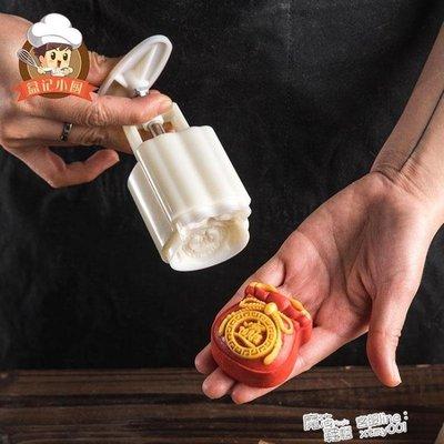 【店長推薦】 中秋月餅模具冰皮綠豆糕點心烘焙手壓式不粘立體福字月餅模具50g
