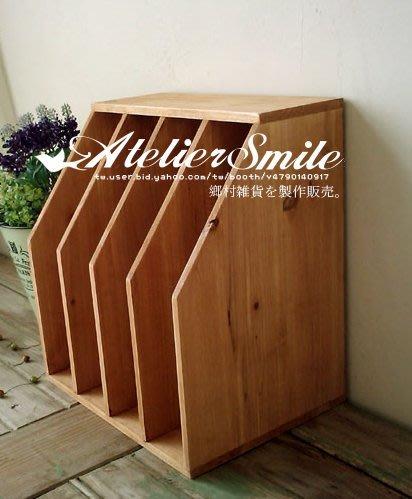 [ Atelier Smile ] 鄉村雜貨  原木製桌面四層收納書架 文件架 厚實木櫃  ZAKKA (現+預)
