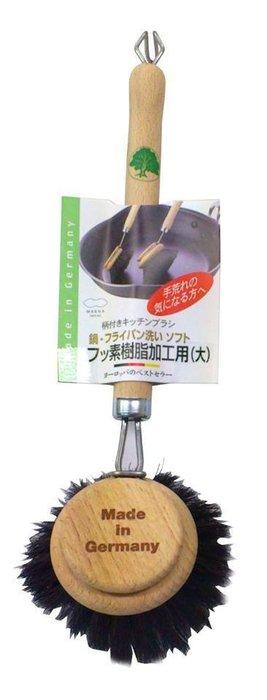 日本正品(現貨Obox)- MARNA(德國製)可拆式天然馬毛鍋具刷