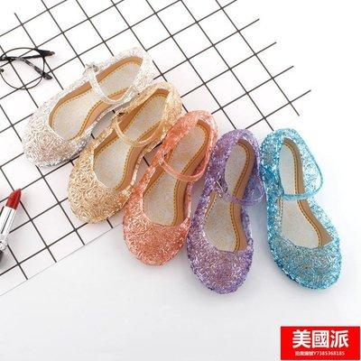 女童涼鞋frozen冰雪奇緣藍色水晶洞洞鞋子兒童公主鞋【美國派】