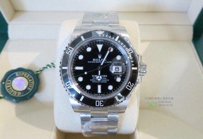 【低調的奢華】勞力士 全新126610 最新款 黑水鬼 大錶徑41mm 自動上鍊~原廠盒單 2021