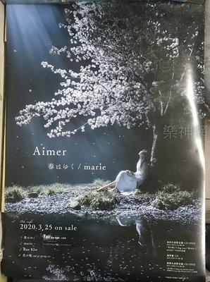 Aimer 春逝 marie【日版宣傳海報】全新!