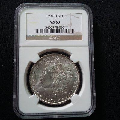 完美天然包漿.鑑定幣,美國摩根1904-0 年NGC  MS63 精緻紀念銀幣,單面七彩香檳金toned 4000元起標