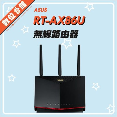 缺貨【台灣公司貨附發票免運費】ASUS 華碩 RT-AX86U 無線路由器 無線基地台