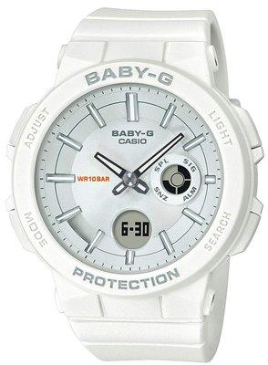 日本正版 CASIO 卡西歐 Baby-G BGA-255-7AJF 女錶 女用 手錶 日本代購